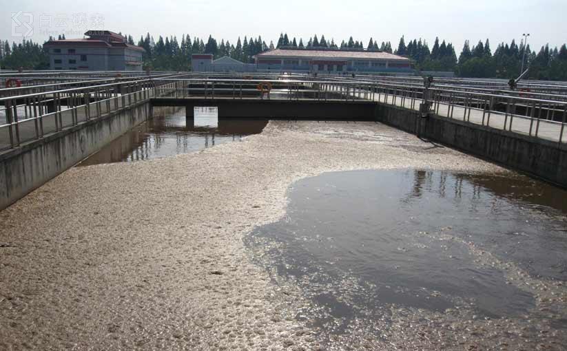 污水处理用椰壳活性炭