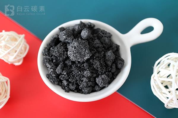 增碳剂颗粒